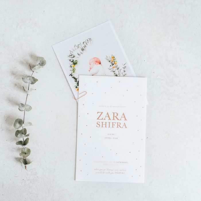 Zara's geboortekaartje